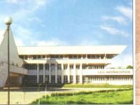 Casa Nationalitatilor